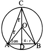 Kerala Syllabus 9th Standard Maths Solutions Chapter 9 Circle Measures 11