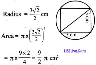 Kerala Syllabus 9th Standard Maths Solutions Chapter 9 Circle Measures 18