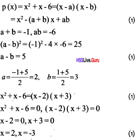 Kerala Syllabus 10th Standard Maths Solutions Chapter 10 Polynomials 14
