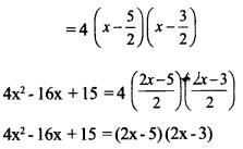 Kerala Syllabus 10th Standard Maths Solutions Chapter 10 Polynomials 5