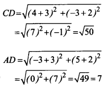 Kerala Syllabus 10th Standard Maths Solutions Chapter 6 Coordinates - 71