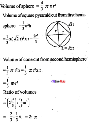Kerala Syllabus 10th Standard Maths Solutions Chapter 8 Solids - 43