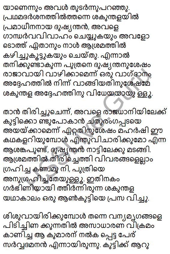 Kannadi Kanmolavum Summary 11