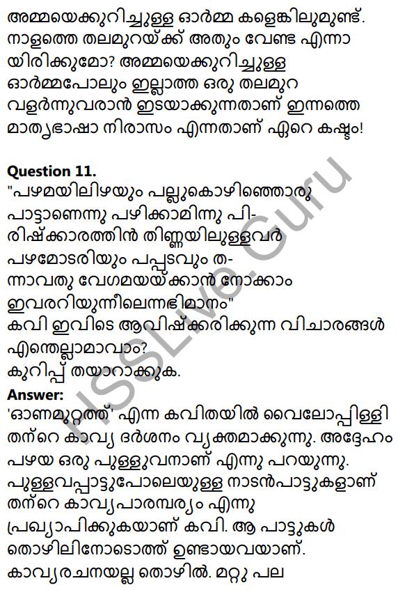 Kerala SSLC Malayalam Model Question Paper 1 (Adisthana Padavali) 11