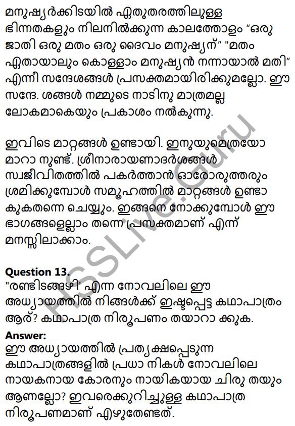 Kerala SSLC Malayalam Model Question Paper 1 (Adisthana Padavali) 18