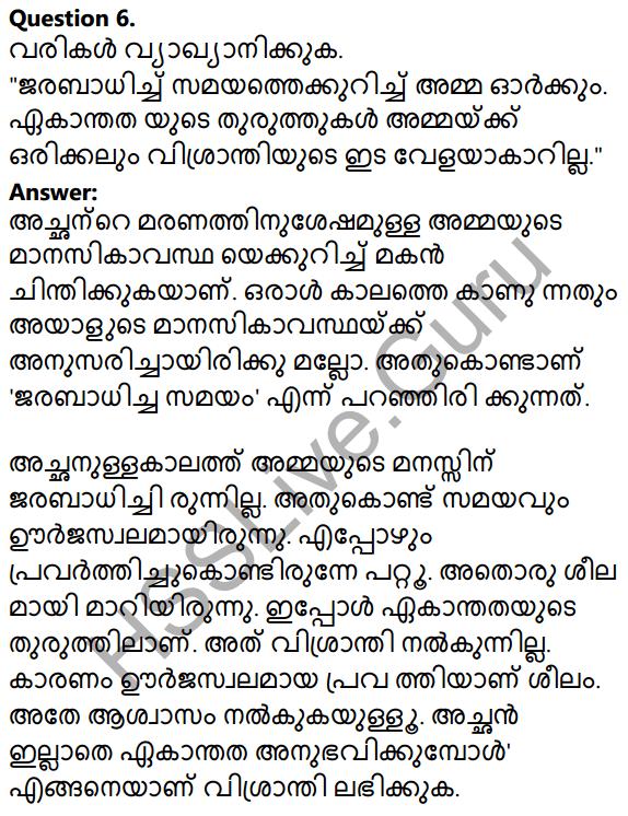 Kerala SSLC Malayalam Model Question Paper 1 (Adisthana Padavali) 5