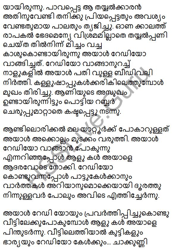 Kerala SSLC Malayalam Model Question Paper 4 (Adisthana Padavali) 19