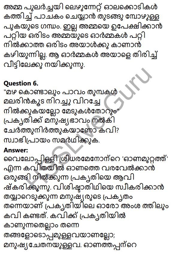 Kerala SSLC Malayalam Model Question Paper 4 (Adisthana Padavali) 5
