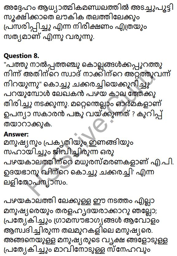 Kerala SSLC Malayalam Model Question Paper 4 (Adisthana Padavali) 9