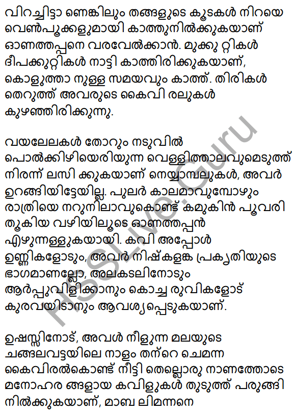Kerala SSLC Malayalam Previous Year Question Paper March 2019 (Adisthana Padavali) 13