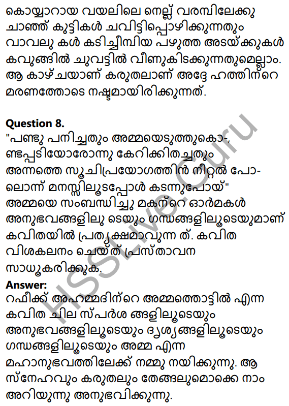 Kerala SSLC Malayalam Previous Year Question Paper March 2019 (Adisthana Padavali) 9