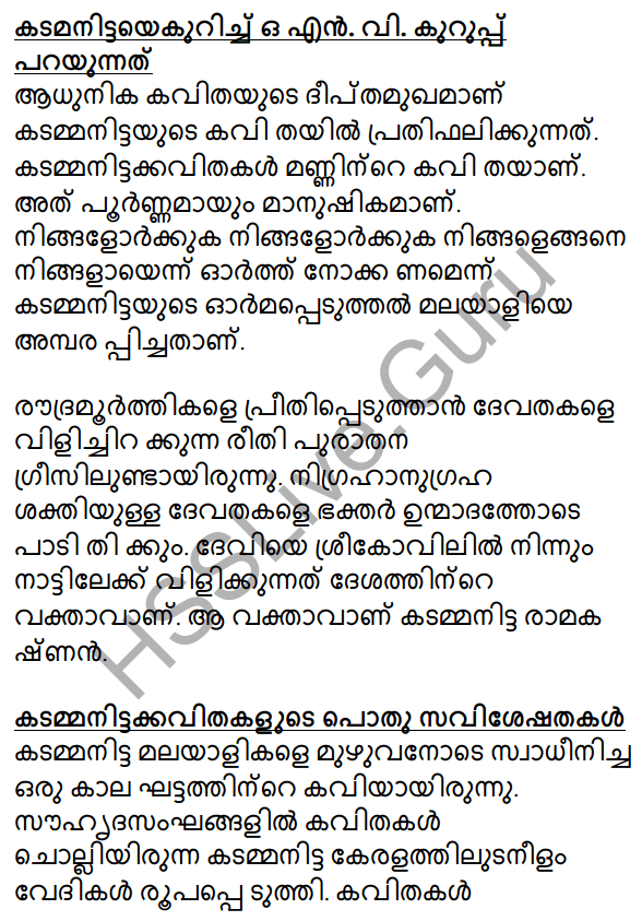 Kirathavritham Summary 4