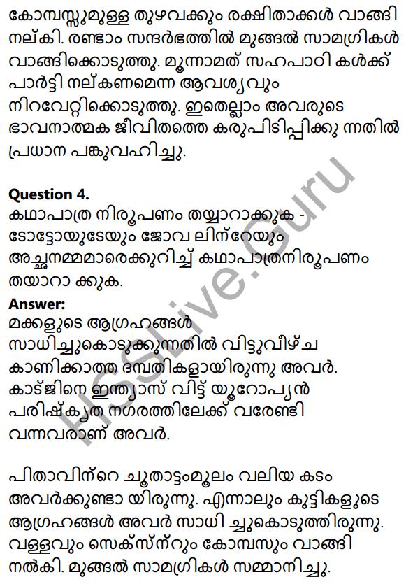 Plus Two Malayalam Textbook Answers Unit 1 Chapter 2 Prakasam Jalam Pole Anu 10