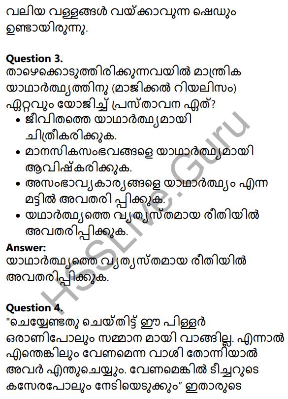Plus Two Malayalam Textbook Answers Unit 1 Chapter 2 Prakasam Jalam Pole Anu 2