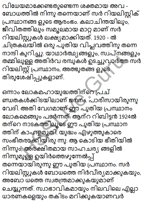 Plus Two Malayalam Textbook Answers Unit 1 Chapter 2 Prakasam Jalam Pole Anu 24
