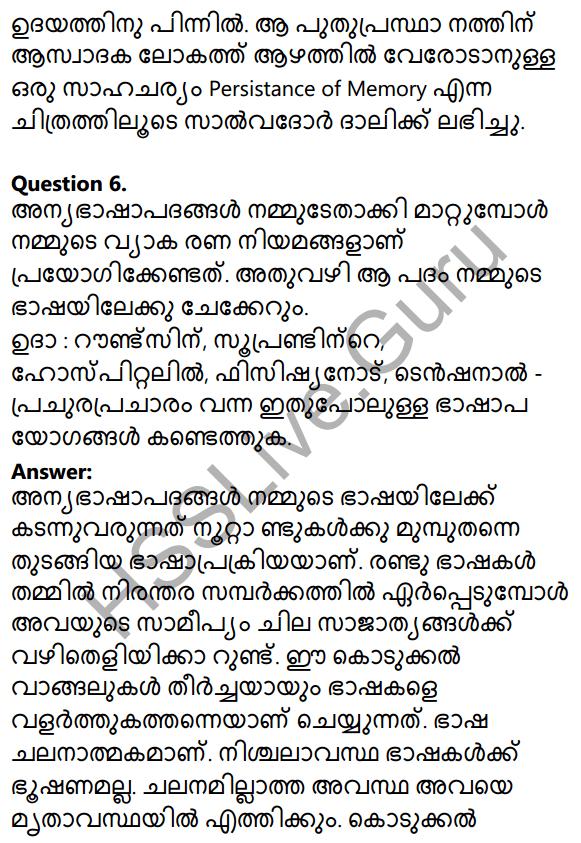 Plus Two Malayalam Textbook Answers Unit 1 Chapter 2 Prakasam Jalam Pole Anu 29