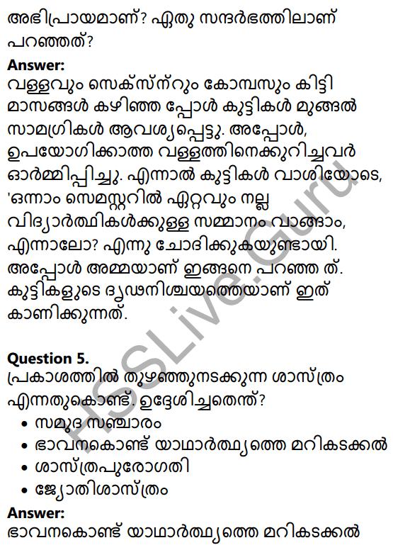 Plus Two Malayalam Textbook Answers Unit 1 Chapter 2 Prakasam Jalam Pole Anu 3