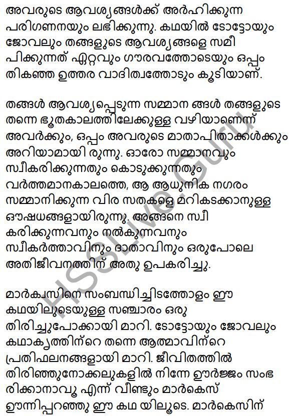 Plus Two Malayalam Textbook Answers Unit 1 Chapter 2 Prakasam Jalam Pole Anu 40