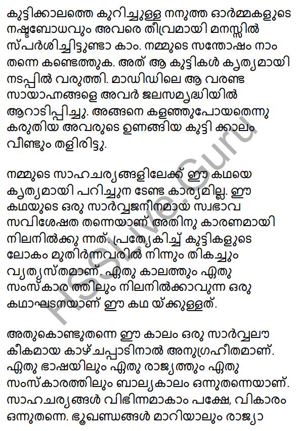 Plus Two Malayalam Textbook Answers Unit 1 Chapter 2 Prakasam Jalam Pole Anu 48