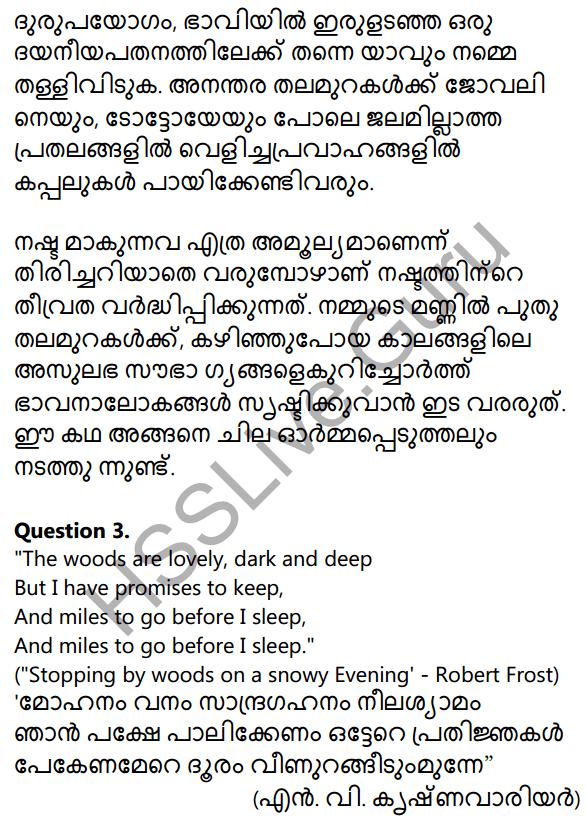 Plus Two Malayalam Textbook Answers Unit 1 Chapter 2 Prakasam Jalam Pole Anu 50