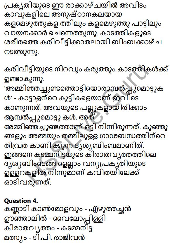 Plus Two Malayalam Textbook Answers Unit 1 Chapter 3 Kirathavritham 23
