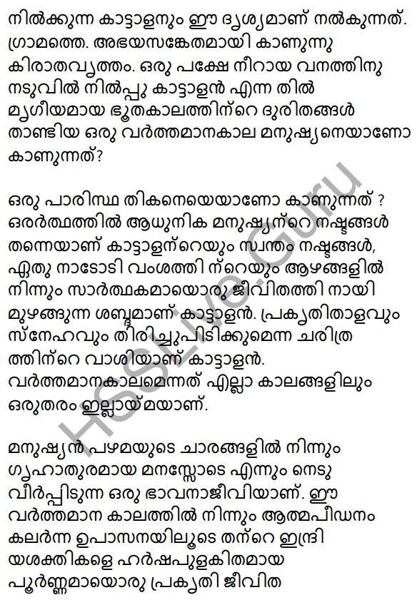 Plus Two Malayalam Textbook Answers Unit 1 Chapter 3 Kirathavritham 52