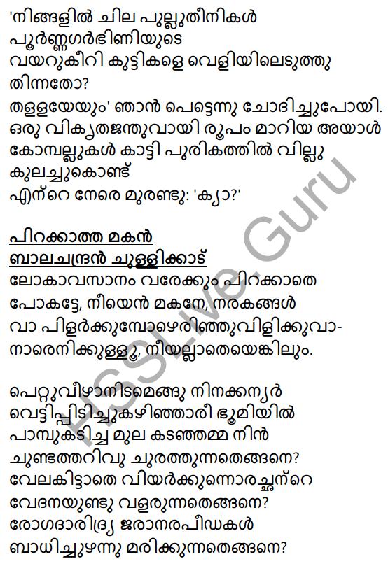 Plus Two Malayalam Textbook Answers Unit 1 Chapter 3 Kirathavritham 65