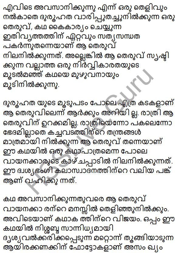 Plus Two Malayalam Textbook Answers Unit 1 Chapter 4 Avakasangalude Prasnam 15