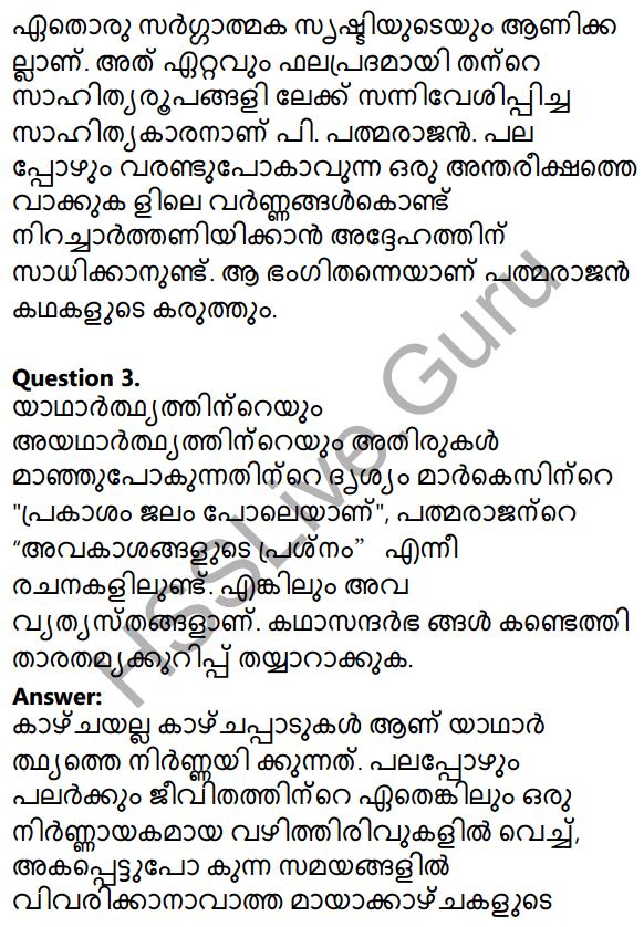 Plus Two Malayalam Textbook Answers Unit 1 Chapter 4 Avakasangalude Prasnam 17