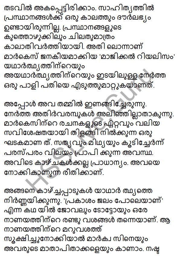 Plus Two Malayalam Textbook Answers Unit 1 Chapter 4 Avakasangalude Prasnam 18