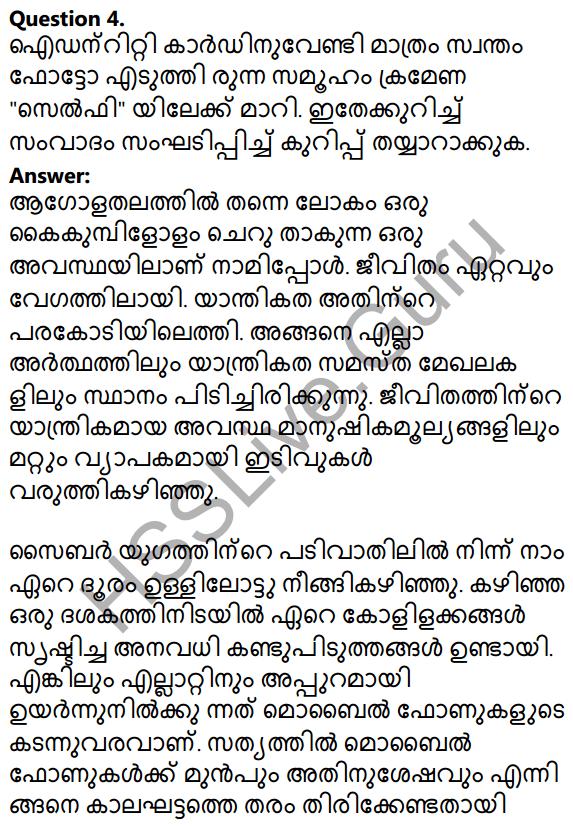 Plus Two Malayalam Textbook Answers Unit 1 Chapter 4 Avakasangalude Prasnam 22