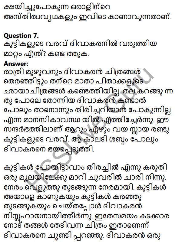 Plus Two Malayalam Textbook Answers Unit 1 Chapter 4 Avakasangalude Prasnam 5