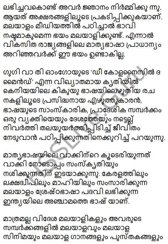 Plus Two Malayalam Textbook Answers Unit 1 Eluttakam 6