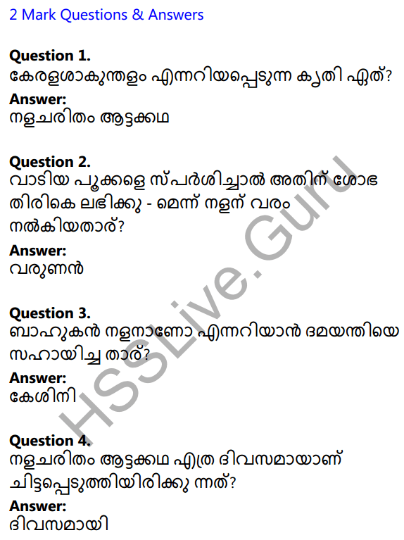 Plus Two Malayalam Textbook Answers Unit 2 Chapter 1 Keshini Mozhi 1
