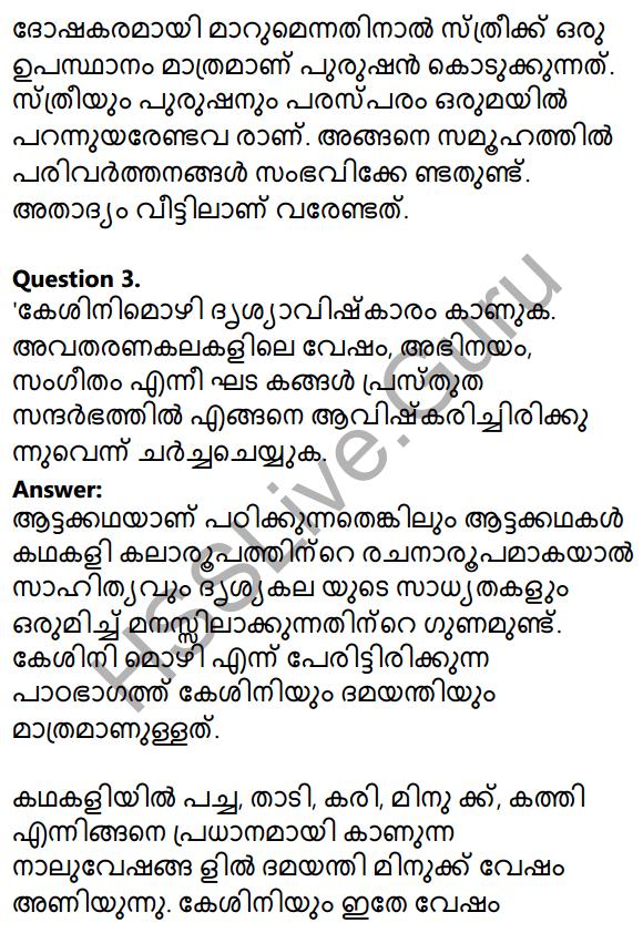 Plus Two Malayalam Textbook Answers Unit 2 Chapter 1 Keshini Mozhi 19