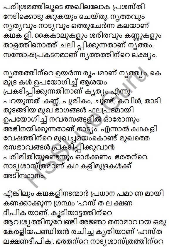 Plus Two Malayalam Textbook Answers Unit 2 Chapter 1 Keshini Mozhi 34