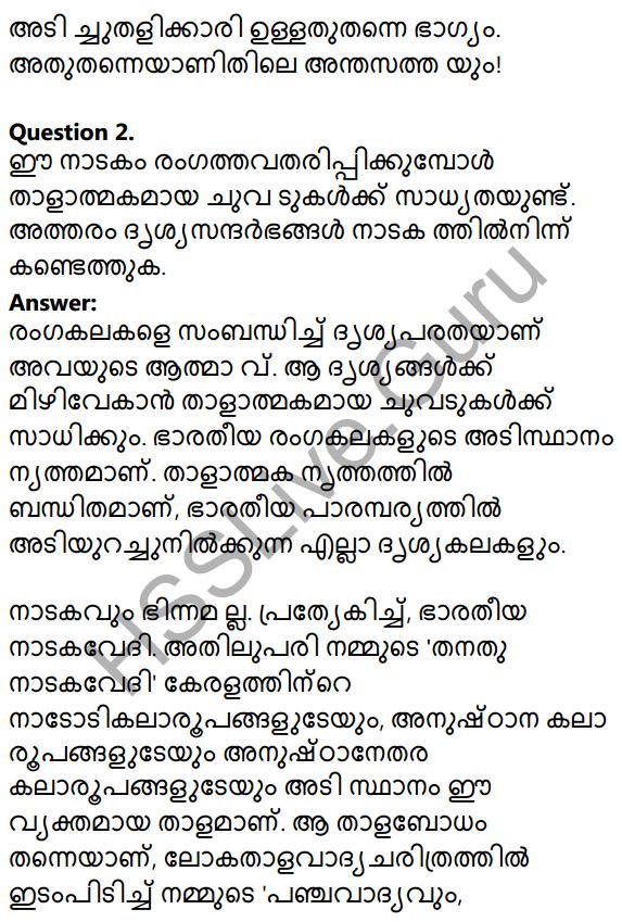 Plus Two Malayalam Textbook Answers Unit 2 Chapter 2 Agnivarnante Kalukal 18