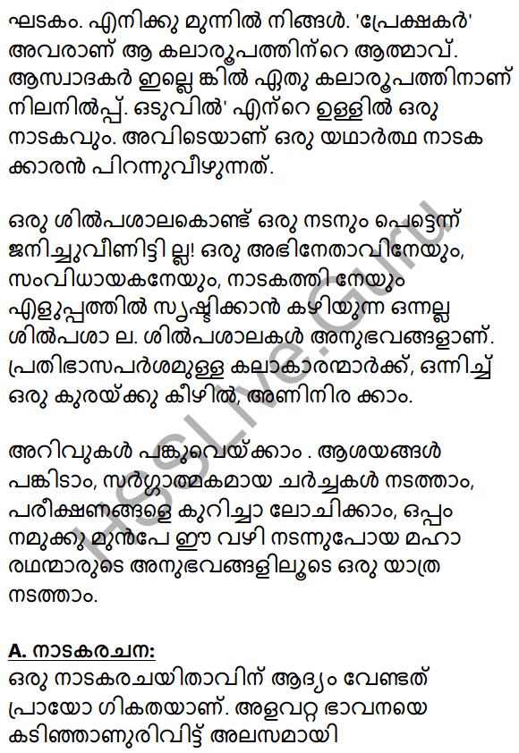 Plus Two Malayalam Textbook Answers Unit 2 Chapter 2 Agnivarnante Kalukal 24