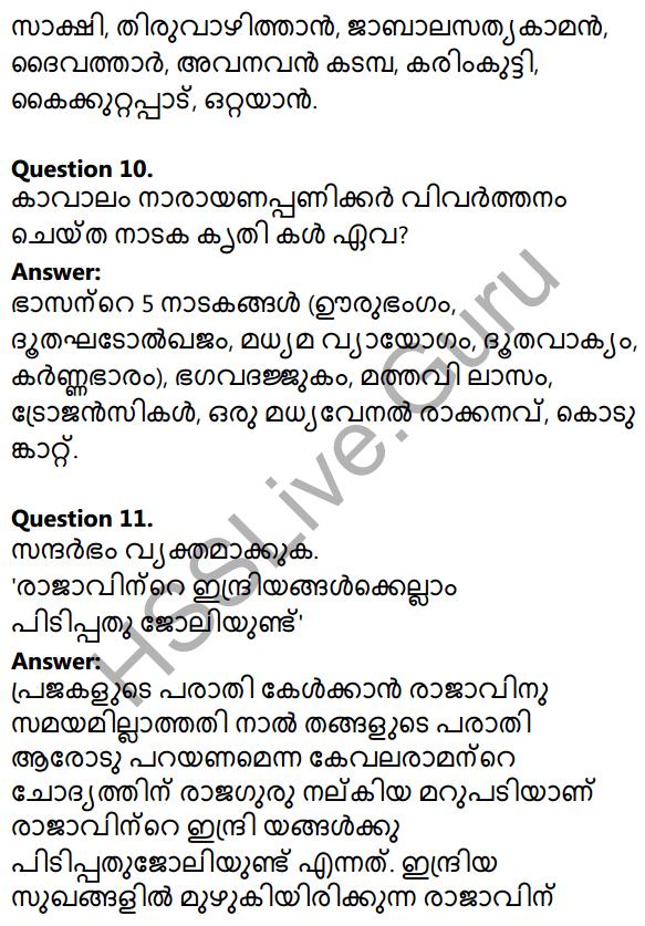 Plus Two Malayalam Textbook Answers Unit 2 Chapter 2 Agnivarnante Kalukal 3
