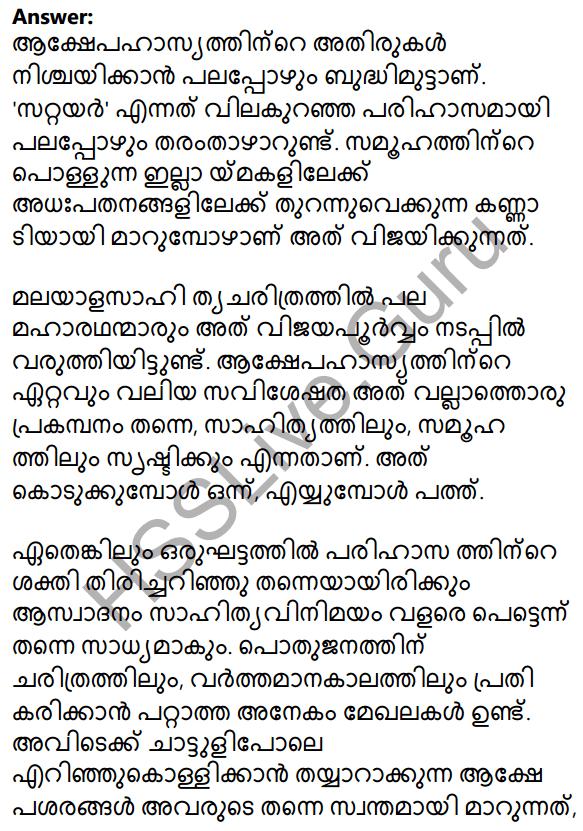 Plus Two Malayalam Textbook Answers Unit 2 Chapter 2 Agnivarnante Kalukal 35