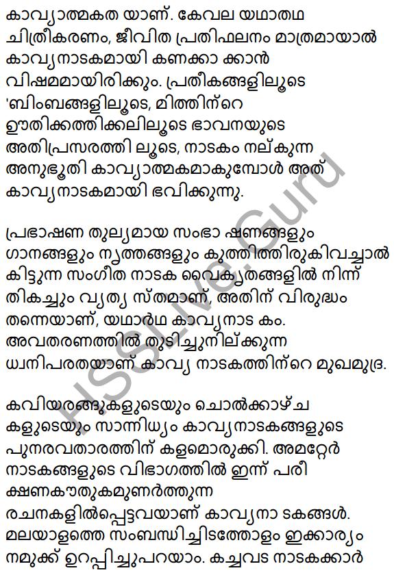 Plus Two Malayalam Textbook Answers Unit 2 Chapter 2 Agnivarnante Kalukal 8