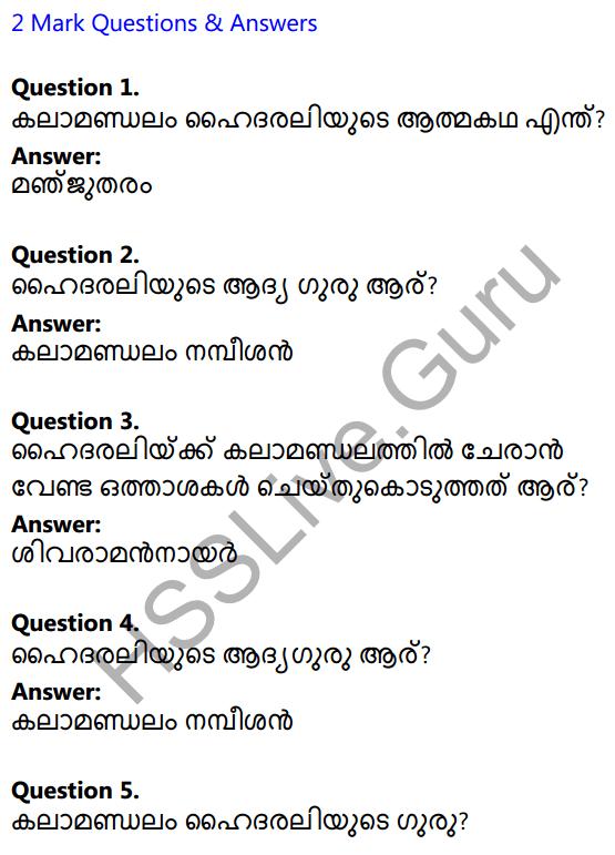 Plus Two Malayalam Textbook Answers Unit 2 Chapter 3 Padathinte Pathathil 1