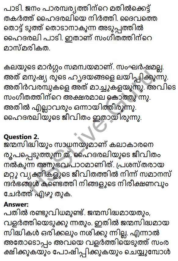 Plus Two Malayalam Textbook Answers Unit 2 Chapter 3 Padathinte Pathathil 19