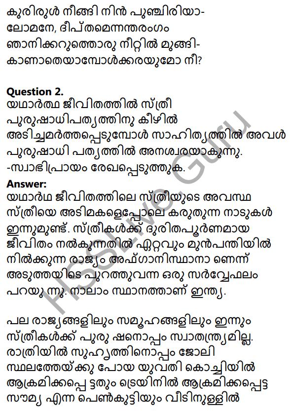 Plus Two Malayalam Textbook Answers Unit 3 Chapter 1 Kollivakkallathonnum 47
