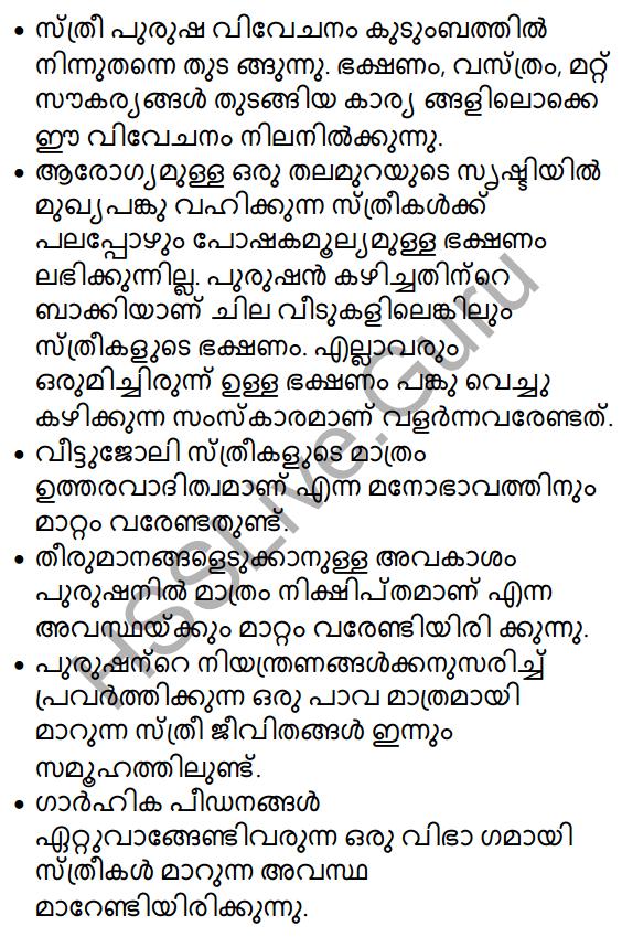 Plus Two Malayalam Textbook Answers Unit 3 Chapter 1 Kollivakkallathonnum 50