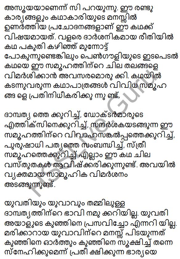 Plus Two Malayalam Textbook Answers Unit 3 Chapter 2 Gauli Janmam 59