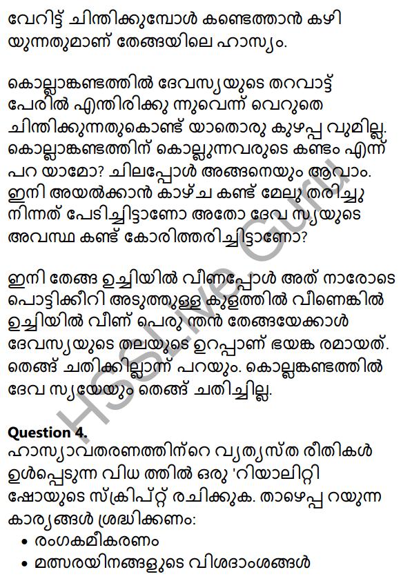 Plus Two Malayalam Textbook Answers Unit 3 Chapter 3 Thenga 13