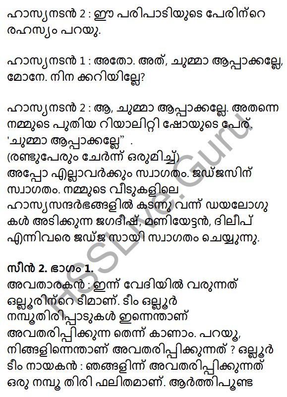 Plus Two Malayalam Textbook Answers Unit 3 Chapter 3 Thenga 16