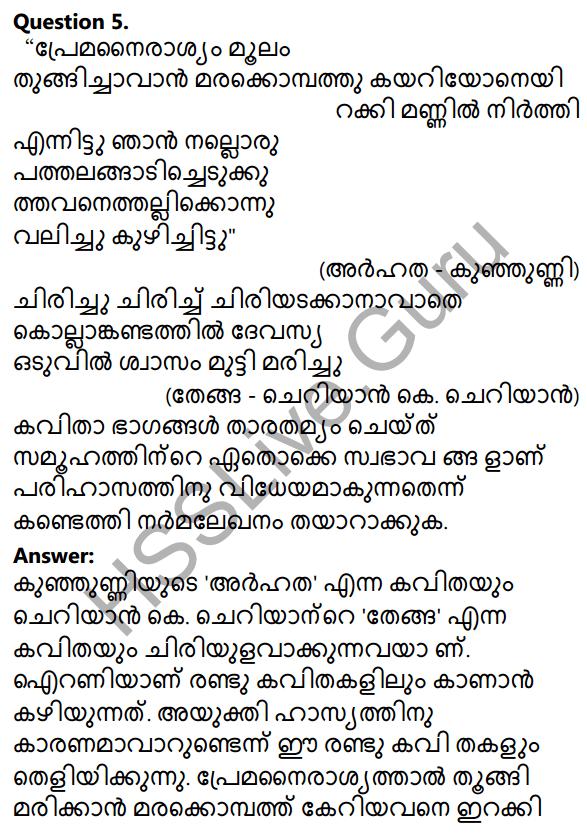 Plus Two Malayalam Textbook Answers Unit 3 Chapter 3 Thenga 19
