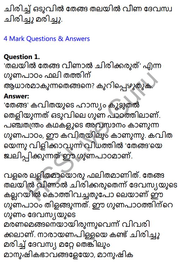 Plus Two Malayalam Textbook Answers Unit 3 Chapter 3 Thenga 3